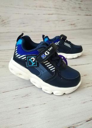 Кроссовки для мальчиков cbt.т *светящиеся
