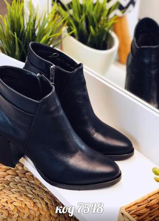 Чёрные кожаные ботильоны на среднем каблуке,демисезонные ботин...