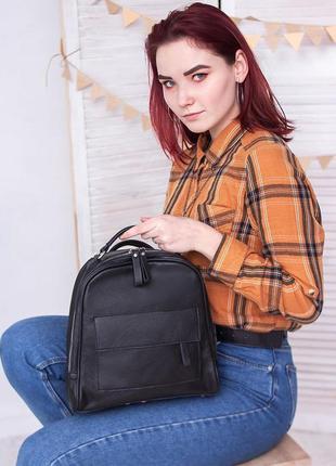 Кожаный молодежный рюкзак сумка-трансформер черный
