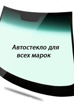 Лобовое стекло Citroen DS3 (Хетч.) (2009-)