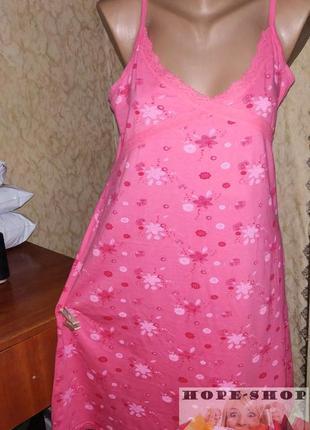 Домашний розовый сарафан,ночная рубашка,сорочка на бретельках ...