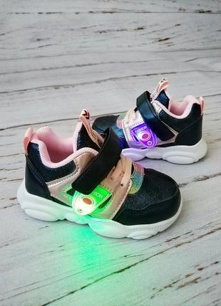 Кроссовки для девочек bbt *светящиеся