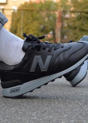 New balance 1300,мужские кроссовки нью беленс