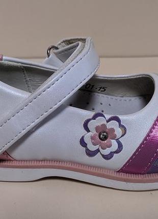 Туфли девочка шалунишка ортопед 100-135