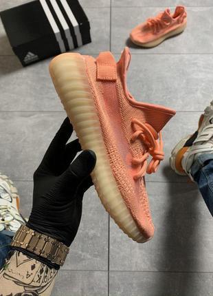 Стильные кроссовки 😍 adidas yeezy boost 350 v2 pink 😍