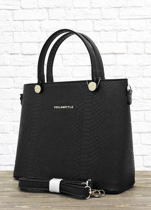 Женская сумка vs. черная.