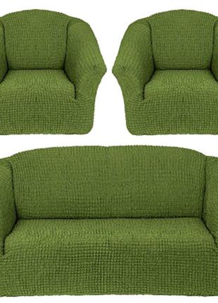 Чехлы на диван и 2 кресла натяжные. Турция
