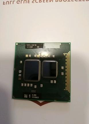 Процессор Intel Core i3 - 330 M