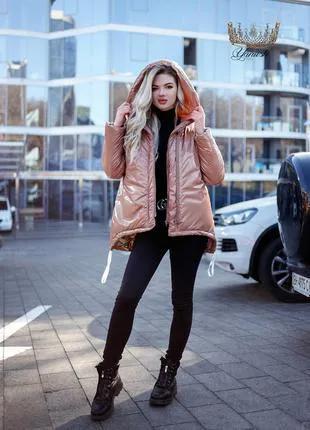 Женская курточка деми