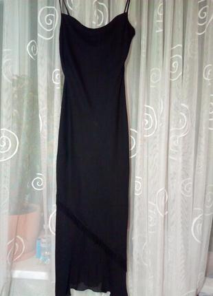 Шикарное, длинное вечернее платье.