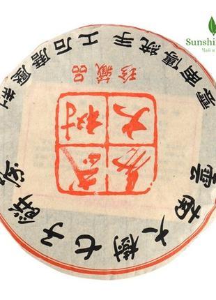 """Чай Шу Пуэр """"Иу Да Шу"""" 2013 года. Настоящий вкусный пуэр"""