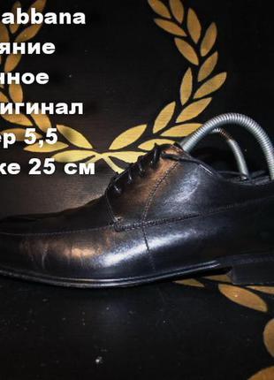 Dolce & gabbana туфли размер 5.5 наш 39.по стельке 25 см