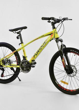 Спортивный велосипед 24 дюйма Furious рама 13 Yellow
