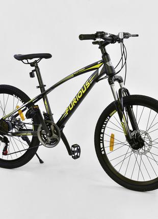 Спортивный велосипед 24 дюйма Furious рама 13 Black-Yellow