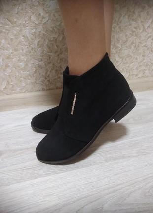 Женские ботинки - натуральная замша!