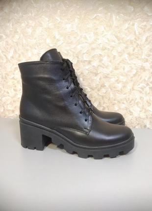Демисезонные ботинки - натуральная кожа!!!