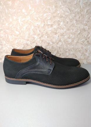Классические туфли - натуральный нубук!