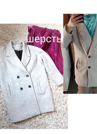 Актуальное стильное шерстяное пальто бойфренд, pimkie, p. s