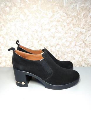 Туфли на  устойчивом каблуке 6 см- натуральная замша!