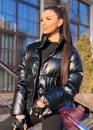 Женская деми курточка