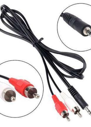 Аудио шнур кабель jack-jack, jack-2RCA, 2RCA-2RCA 1.5, 3, 5, 10м