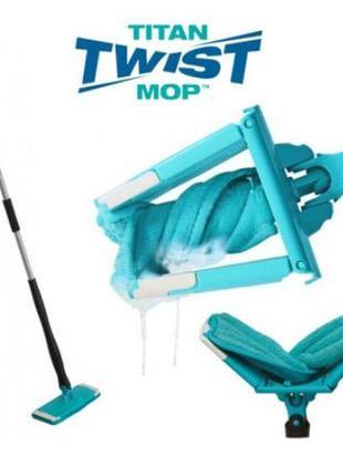 Швабра Titan Twist Mop микрофибра с отжимом поворотная 360град