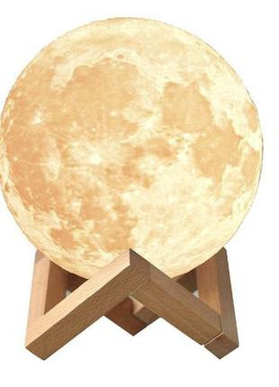 Настольный светильник Луна/Лунный ночник/лампа Magic 3D Moon L...