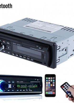 Автомагнитола Pioneer JSD-520 Bluetoth USB SD AUX 4x60W