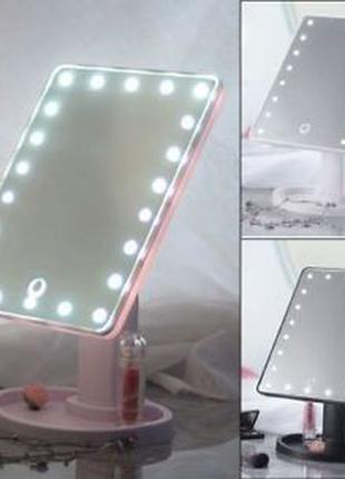 Косметическое зеркало для макияжа LED подсветка Magic Make Up