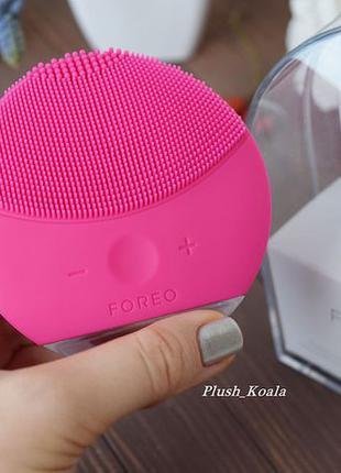 Электрическая очищающая щетка массажер для лица Foreo LUNA Mini