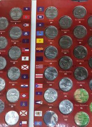Набор монет Штаты США Америки 25 центов 50шт квотеры 1999-2008г