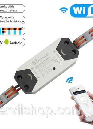 Беспроводной умный WiFi выключатель Smart Home управление смар...