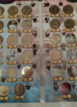 Монета 1 доллар президенты США Америки 1-38