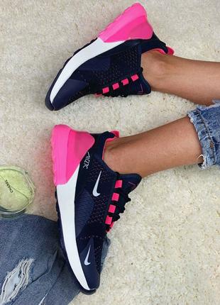 Nike Air 270⏩36
