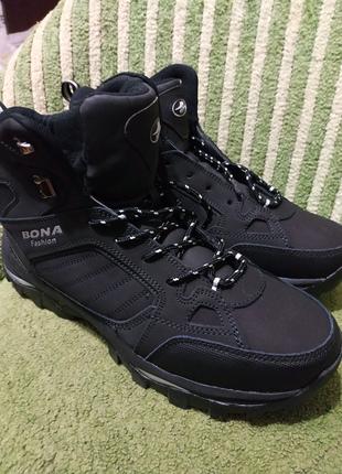 Ботинки мужские зимние.