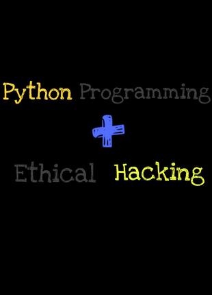 Python для пентестера