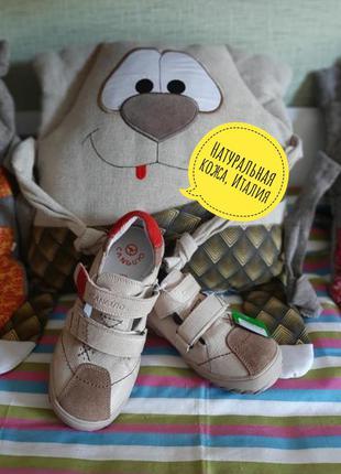 Кроссовки/спортивные туфли италия