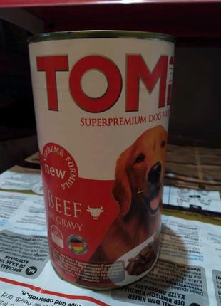ТОМi консервы из Германии 60% говядиной