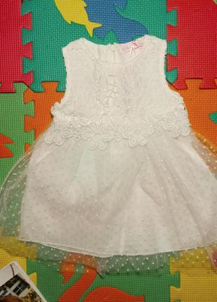 Нарядное белое платье пышное фатин праздничное