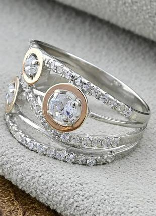 Серебряное кольцо с золотом рандеву