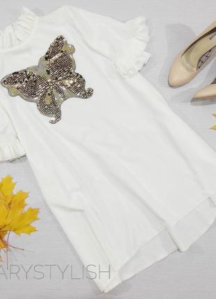 Шикарное платье с бабочкой