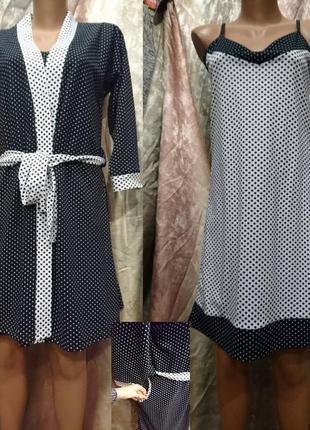 Домашний комплект кетти халат и ночная рубашка.