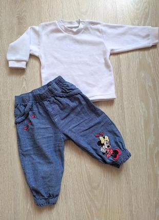 Набор джинсы кофта