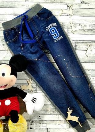 Штаны джинс + трикотаж серый сзади, стильные и красивые