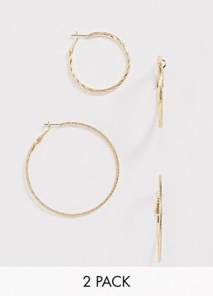 🐶 🥀 набор серьг: 2 пары сережек кольца конго с текстурой от pi...