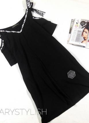 Туника платье с камушками с открытыми плечами! последний размер!