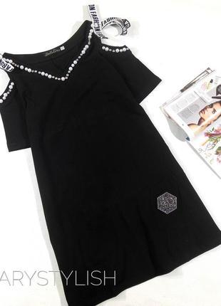 Туника платье с камушками fashion с открытыми плечами