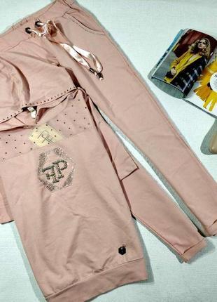 Спортивный костюм кофта + штаны с камнями и сеточкой