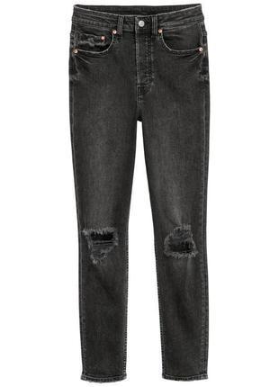 Джинсы винтаж высокая посадка на болтах vintage skinny jeans