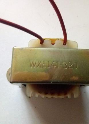 Трансформатор для микроволновки WXEI41-320
